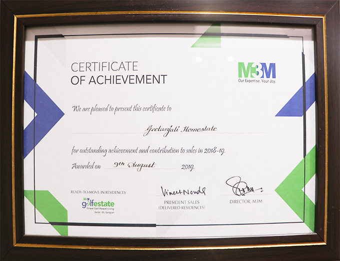 Certificate of Achievement 2019