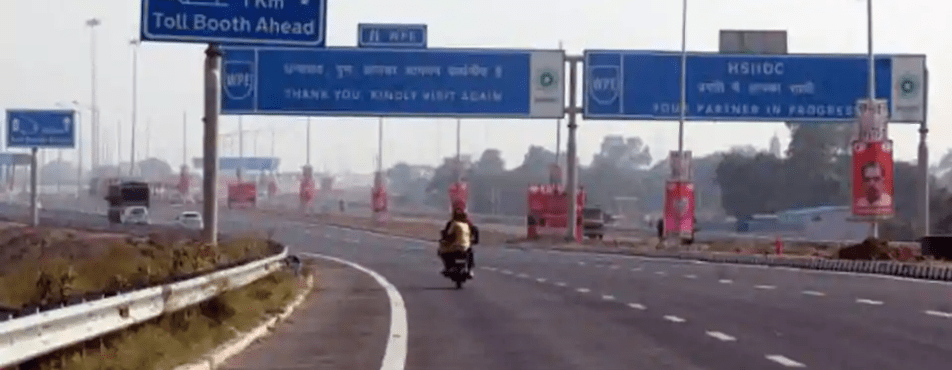 KMP Expressway: 10 Things you need to know about The Western Peripheral Expressway